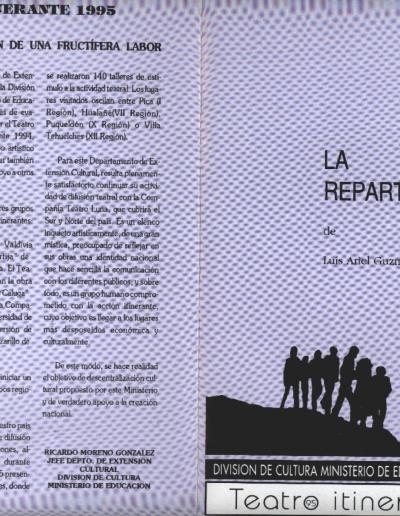 Teatro Luna_Teatro Nacional Chileno 1995